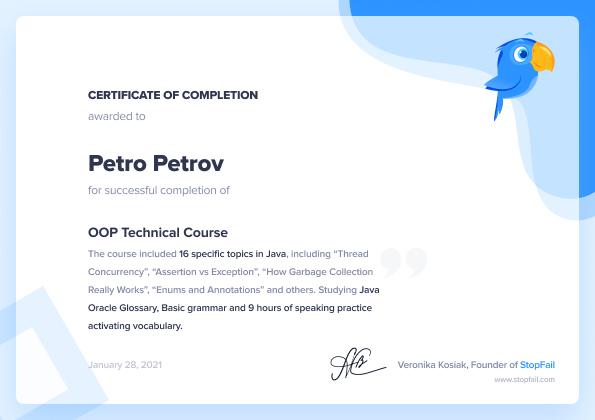 StopFail - certificate-back JAVA